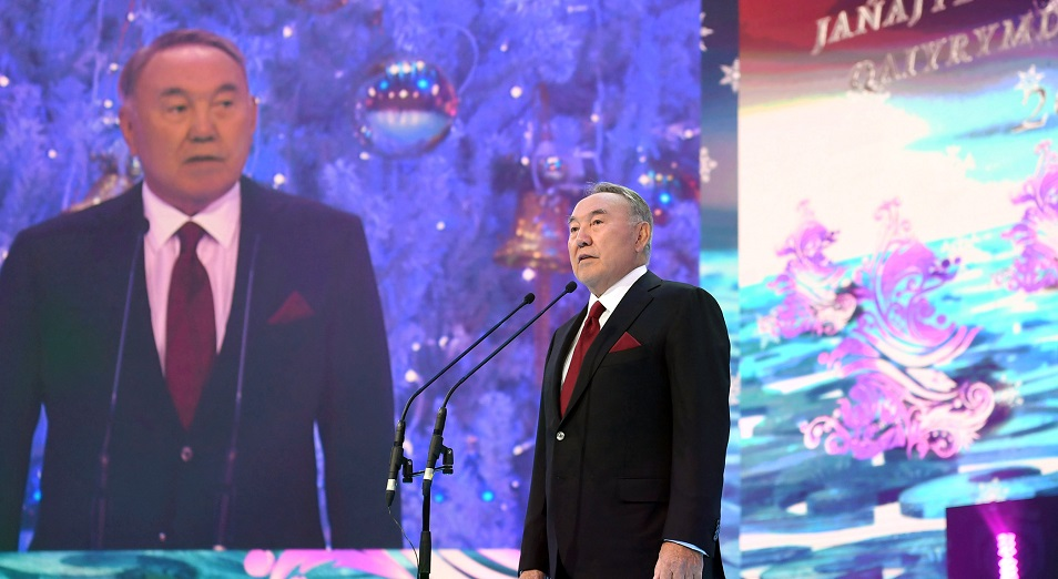 Нурсултан Назарбаев считает, что уходящий год был плодотворным для всей страны