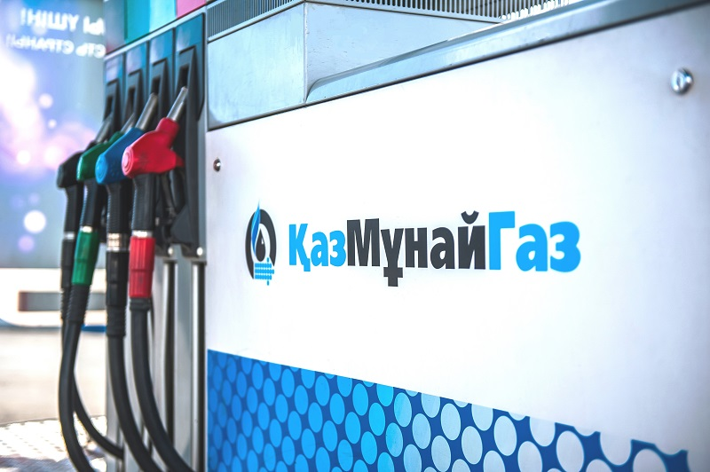 АО НК «КазМунайГаз» продало сеть АЗС | Inbusiness