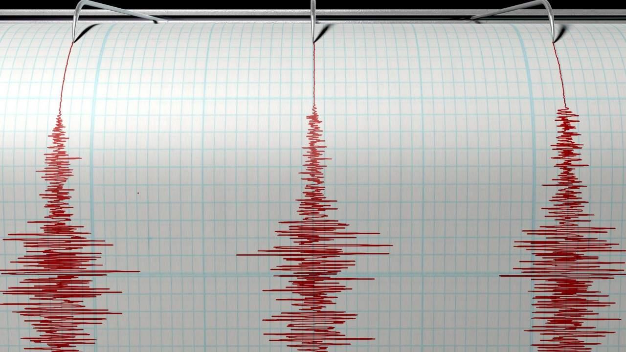 В Алматы ощущалось землетрясение, произошедшее на границе Кыргызстана и КНР