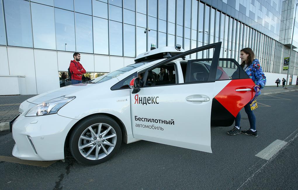 """""""Яндекс"""" начал испытания собственного беспилотного автомобиля в Лас-Вегасе"""
