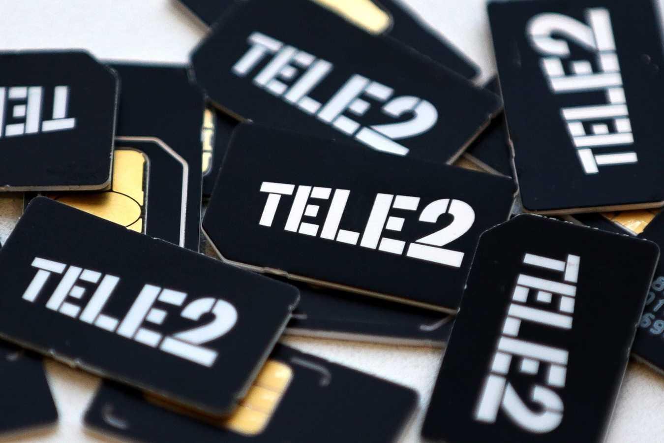 """Шведская Tele2 AB намерениа продать """"Казахтелекому"""" свою долю в СП"""