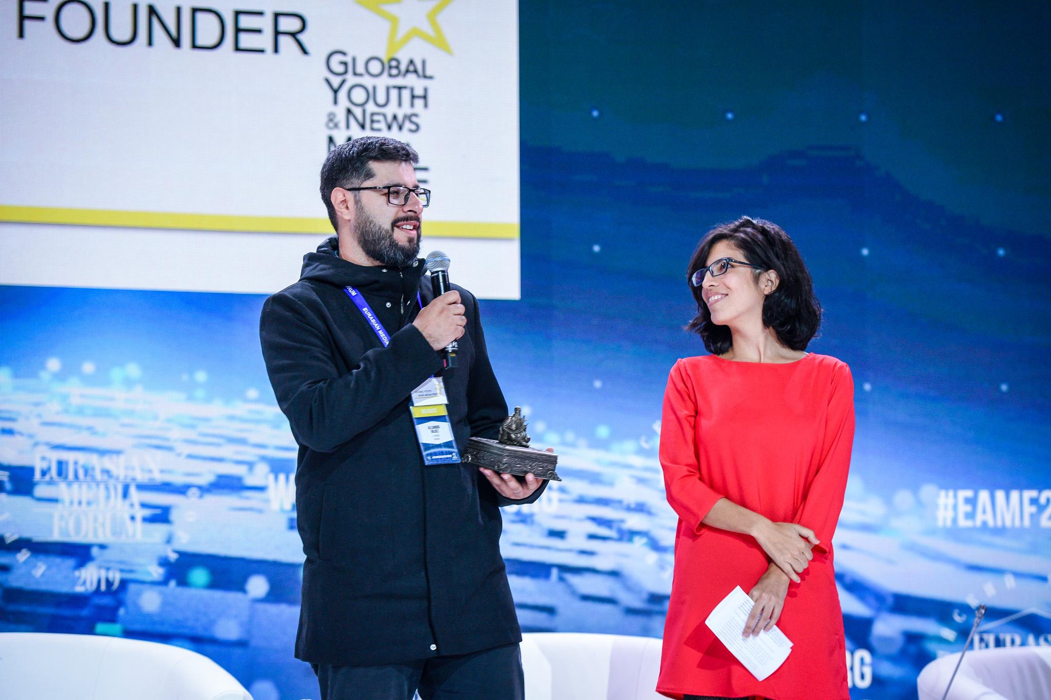 Подведены итоги премии Global Youth & News Media Prize в рамках Евразийского медиафорума