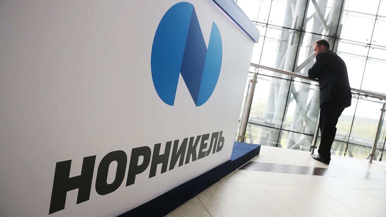 Норникель заинтересован в партнерстве с KAZ Minerals
