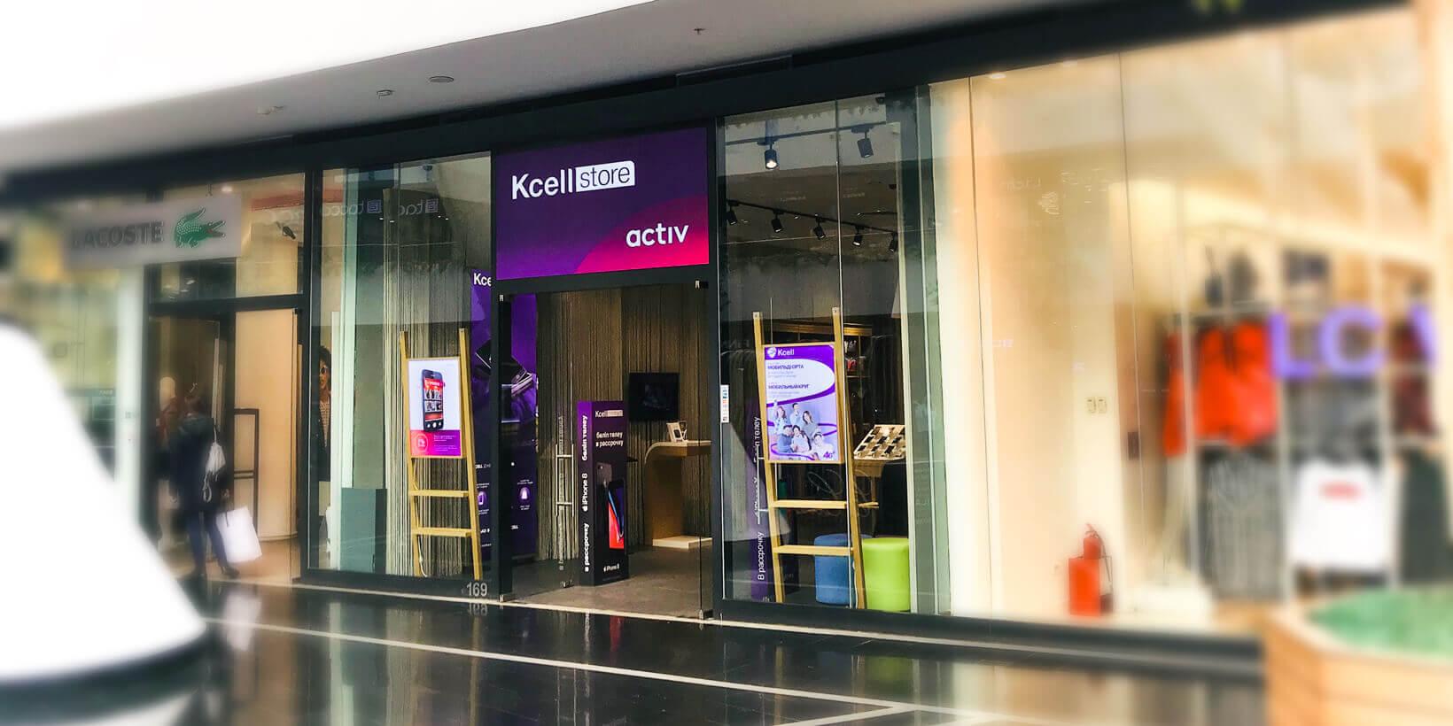 Kcell может по итогам 2018 года снизить дивиденды на 49%