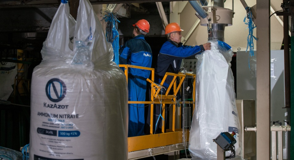 Мощности АО «КазАзот» выбирают внутренний рынок, КазАзот, азотные удобрения, Взрывчатка, экспорт, производство , селитра