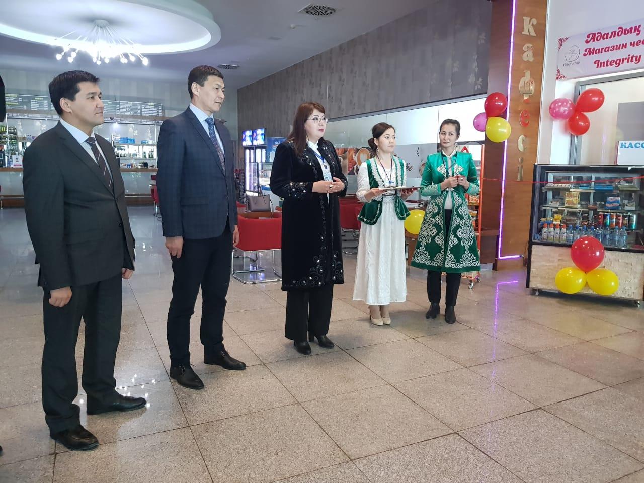 В Международном аэропорту Актау открылся «Магазин честности»