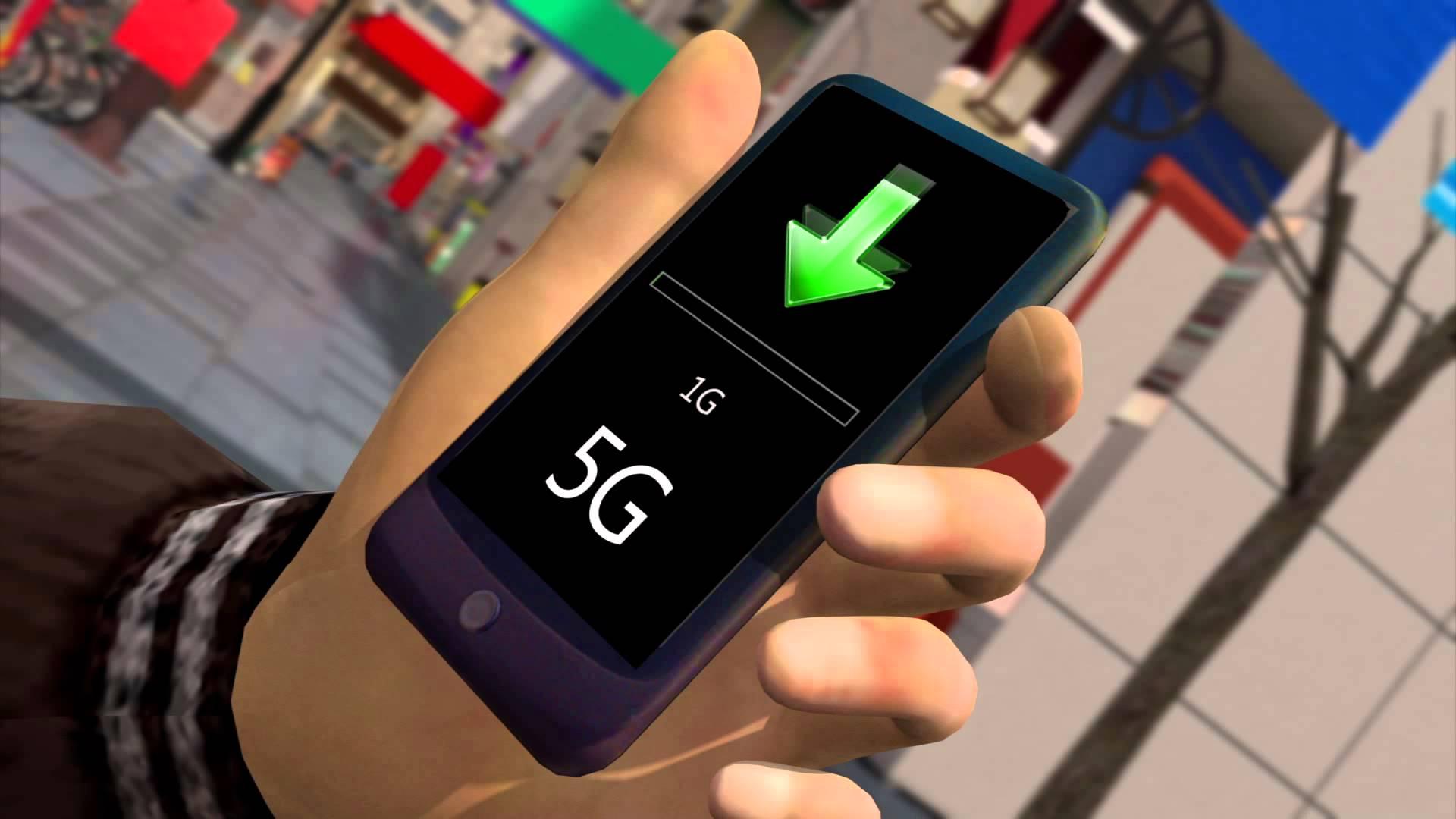 Через три года заработает 5G в Казахстане