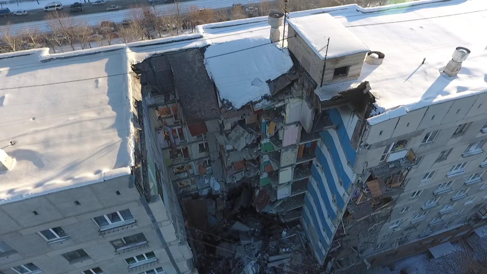 Число погибших при обрушении части дома в Магнитогорске превысило 20