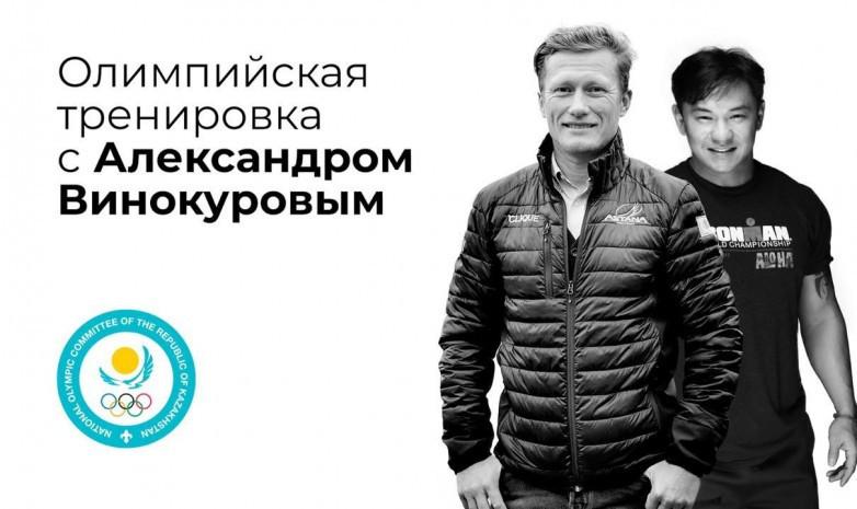 """Александр Винокуров стал гостем проекта """"Олимпийская тренировка"""""""