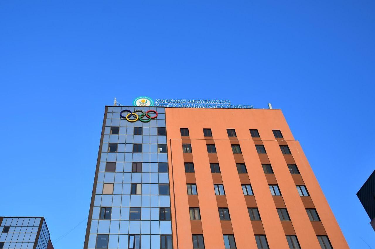 НОК Казахстана перевел своих сотрудников на дистанционный режим работы