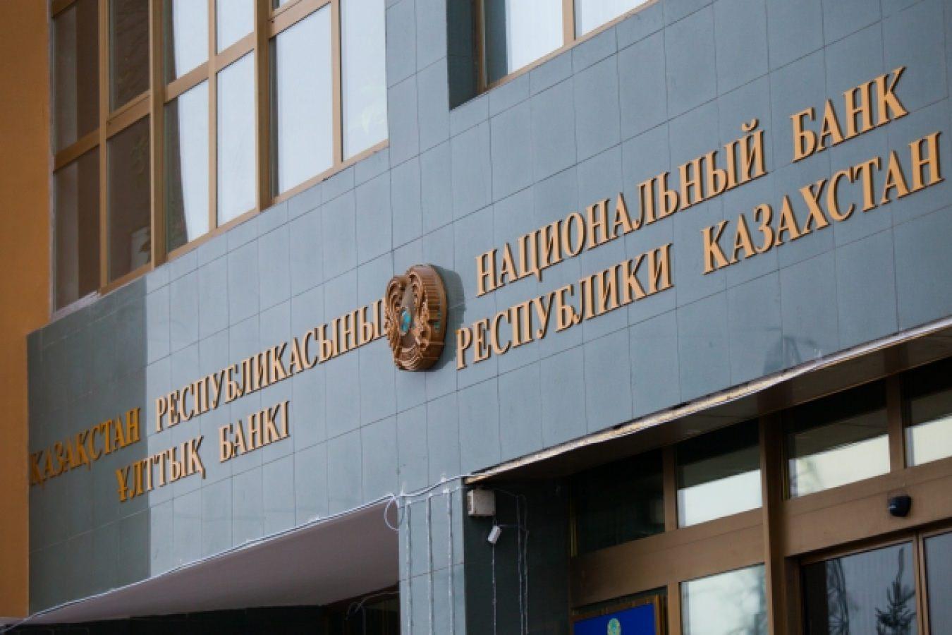 Внешний долг Казахстана за год сократился на 5,4%