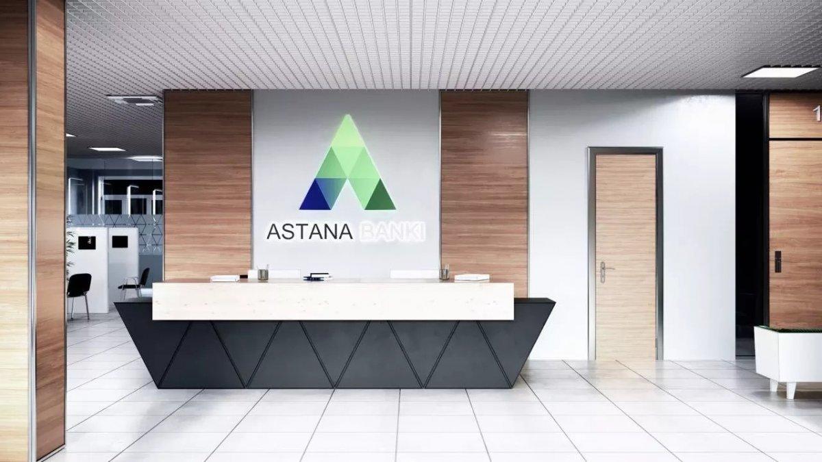 16,2 млрд тенге получили вкладчики за первый день выплат ликвидированного «Банка Астаны»