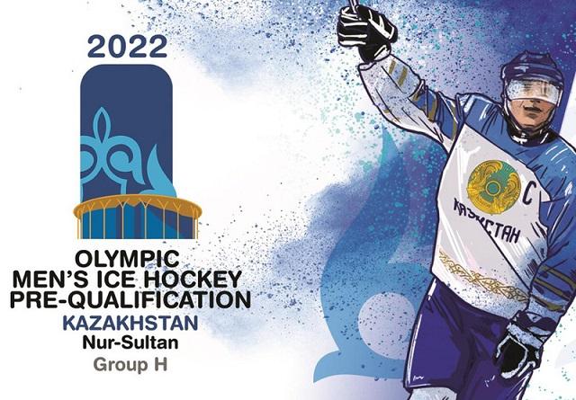 В Казахстане началась продажа билетов на матчи предолимпийского отборочного турнира по хоккею