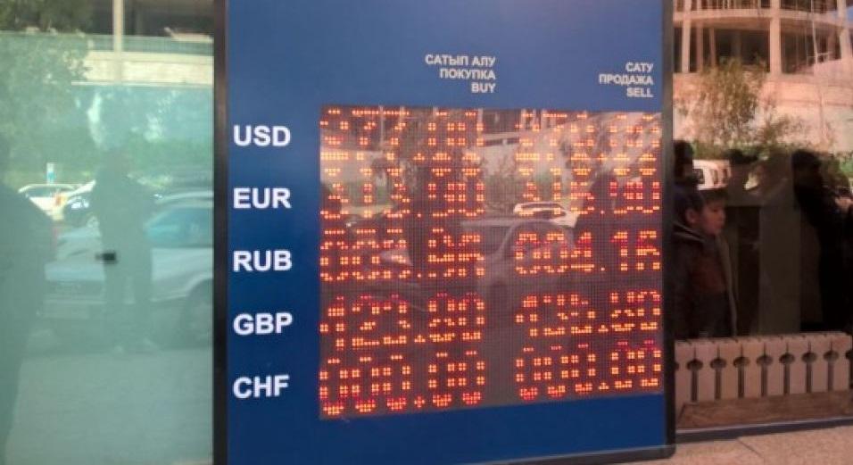 Изменения в работе обменных пунктов рассмотрят на площадке «Атамекена»