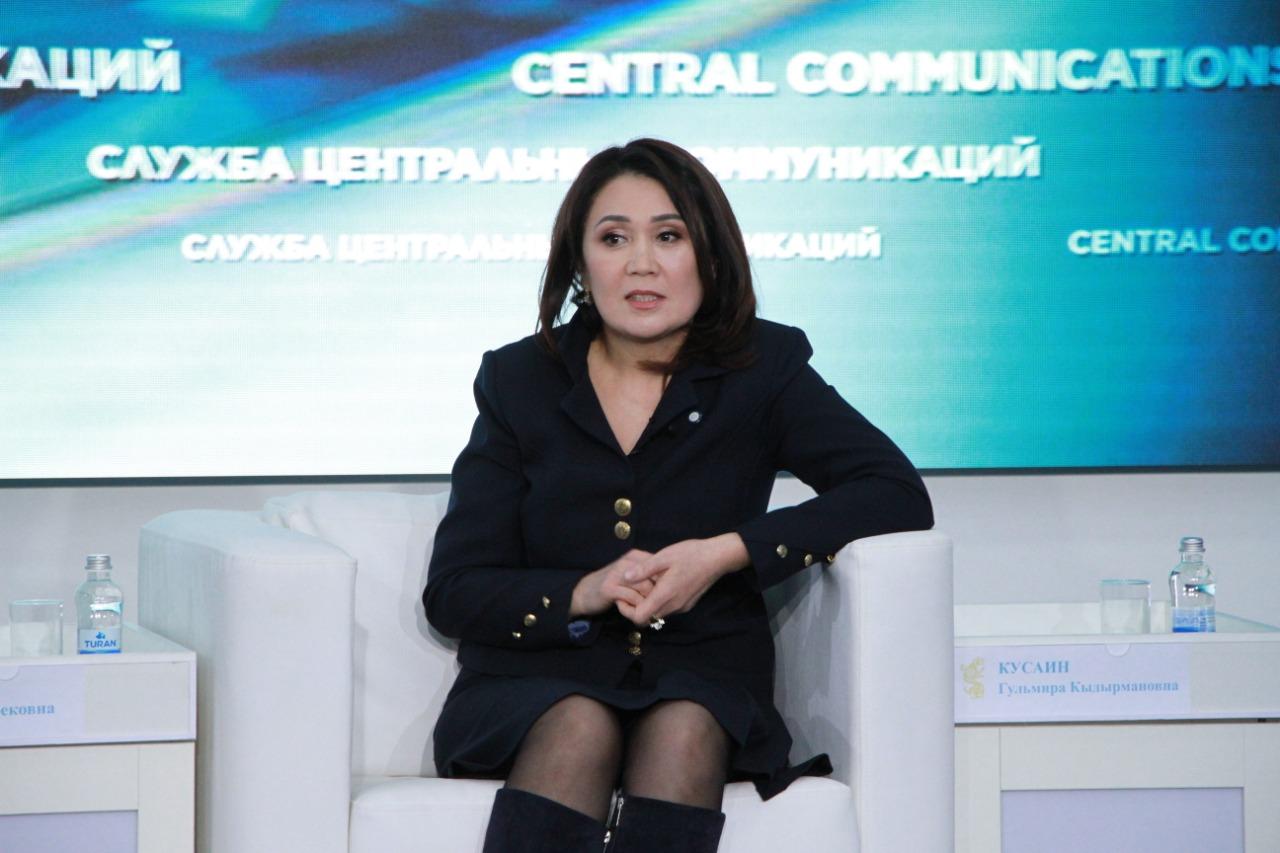 https://inbusiness.kz/ru/images/original/16/images/VgA84MwA.jpg