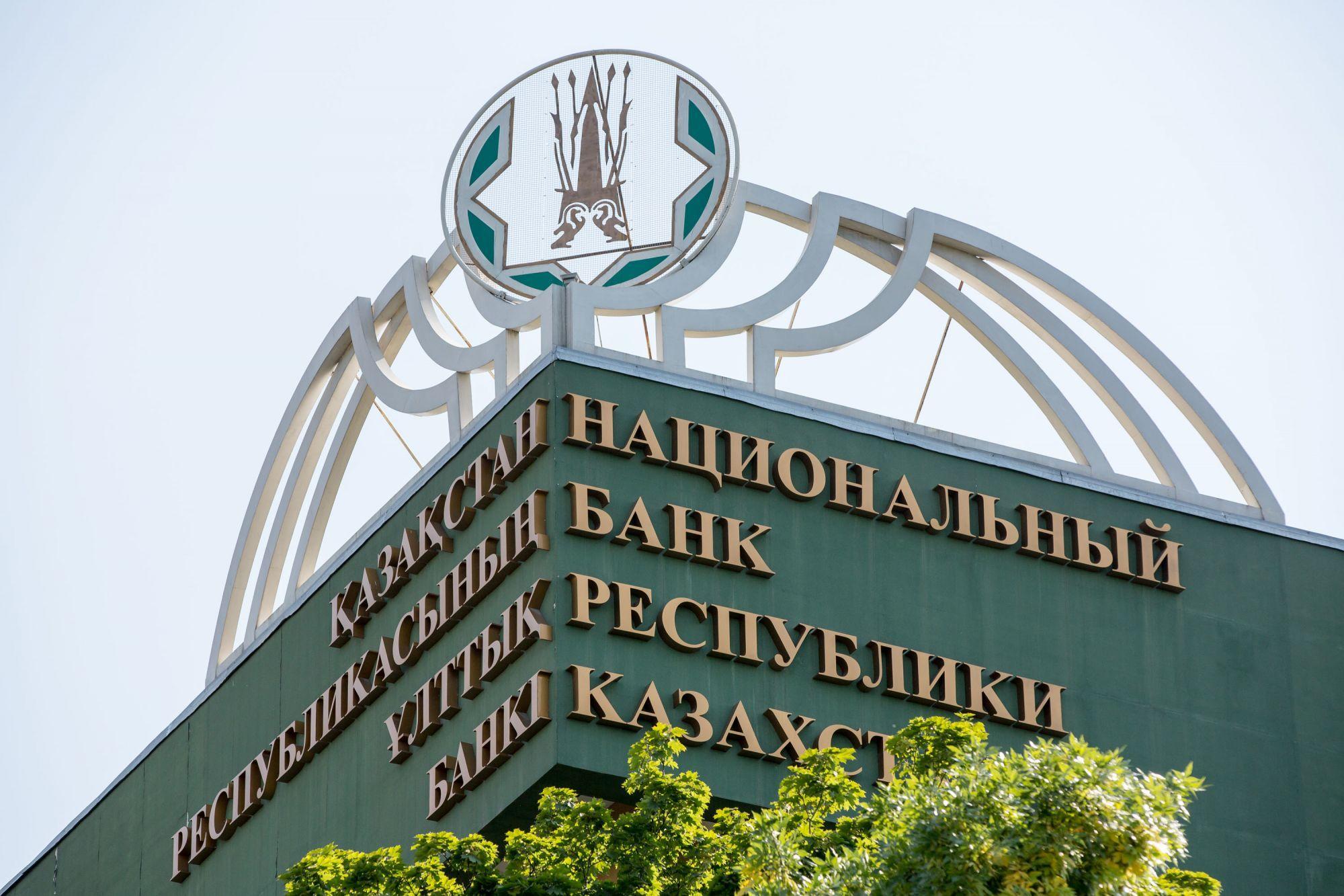 Объем депозитов в национальной валюте за месяц сократился на 7,4% - Нацбанк