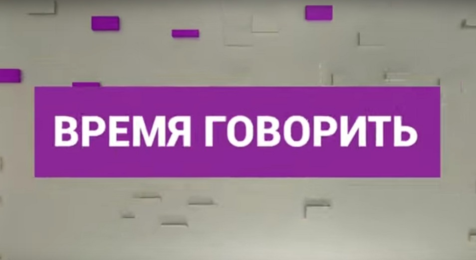 https://inbusiness.kz/ru/images/original/16/images/X2L6Nilz.jpeg