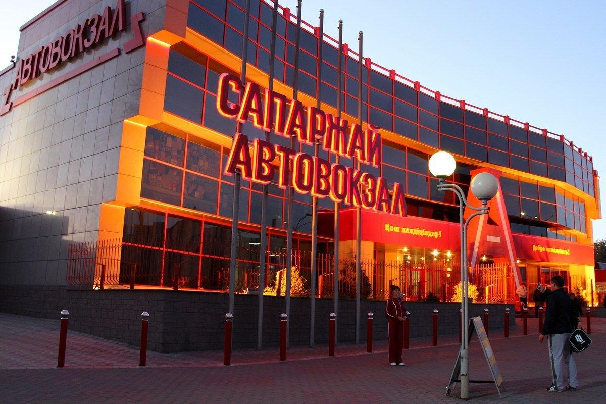 Руководство павлодарского автовокзала намерено увеличить пассажиропоток