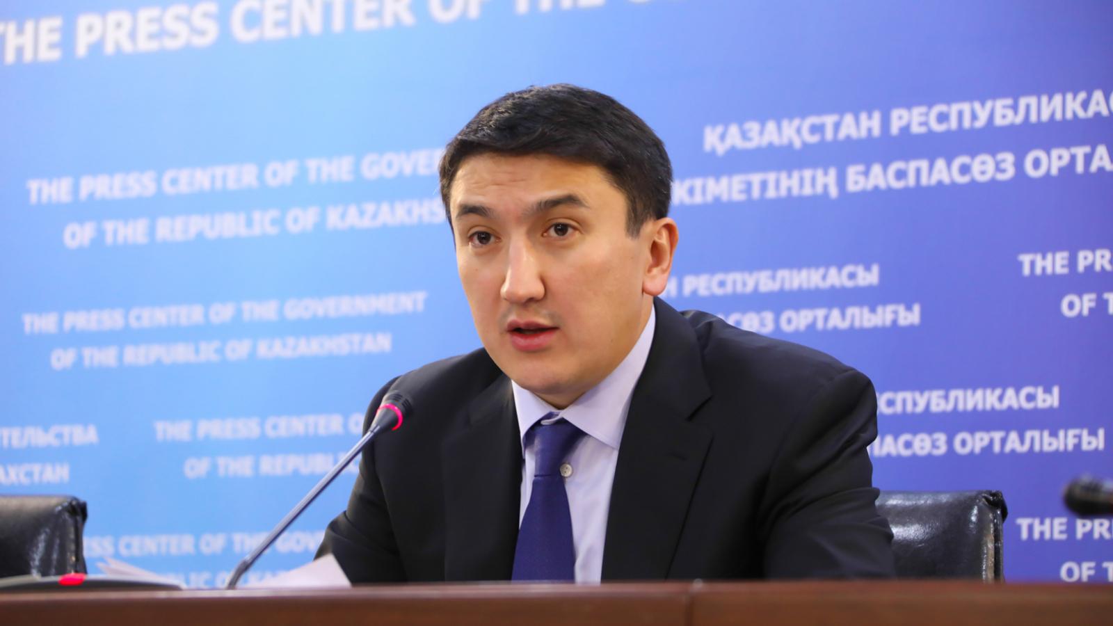 Магзум Мирзагалиев назначен министром экологии, геологии и природных ресурсов
