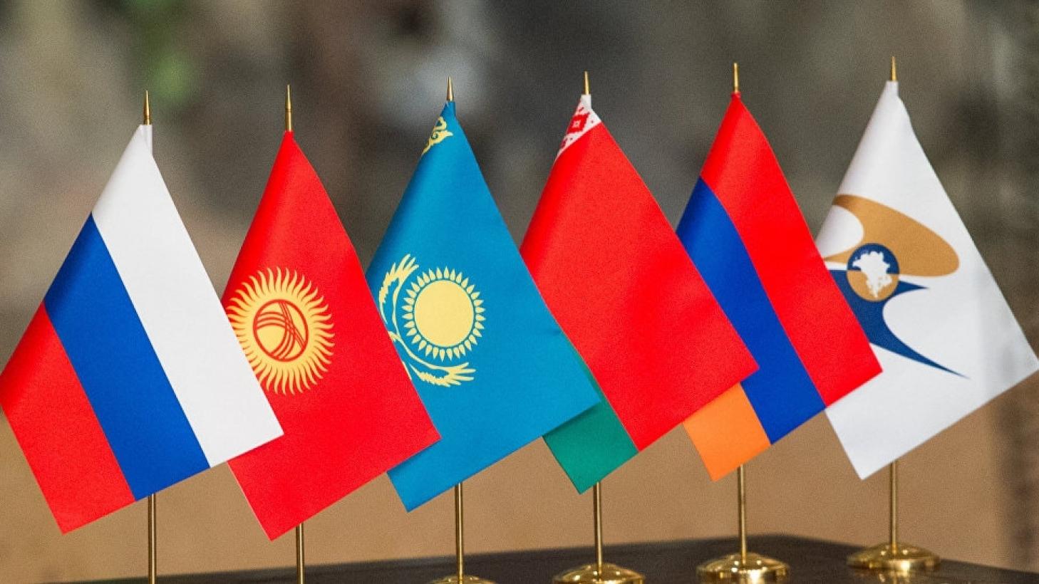 Саммит ЕАЭС состоится в столице Казахстана 29 мая