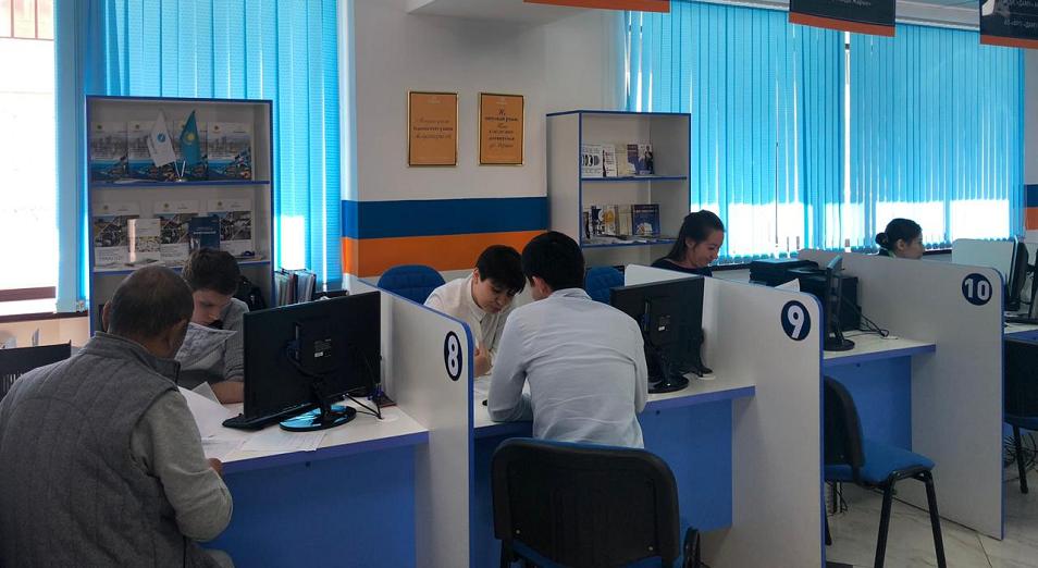 Бизнес Караганды получил 380 услуг через энергоЦОН в этом году