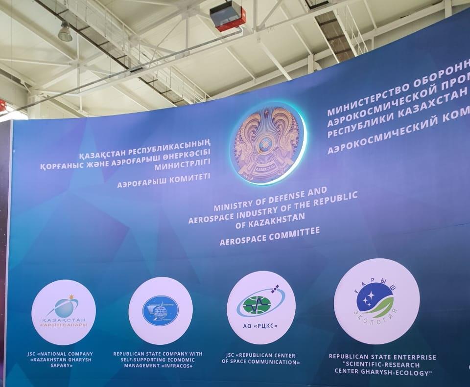 Баубек Оралмагамбетов назначен председателем Аэрокосмического комитета Казахстана