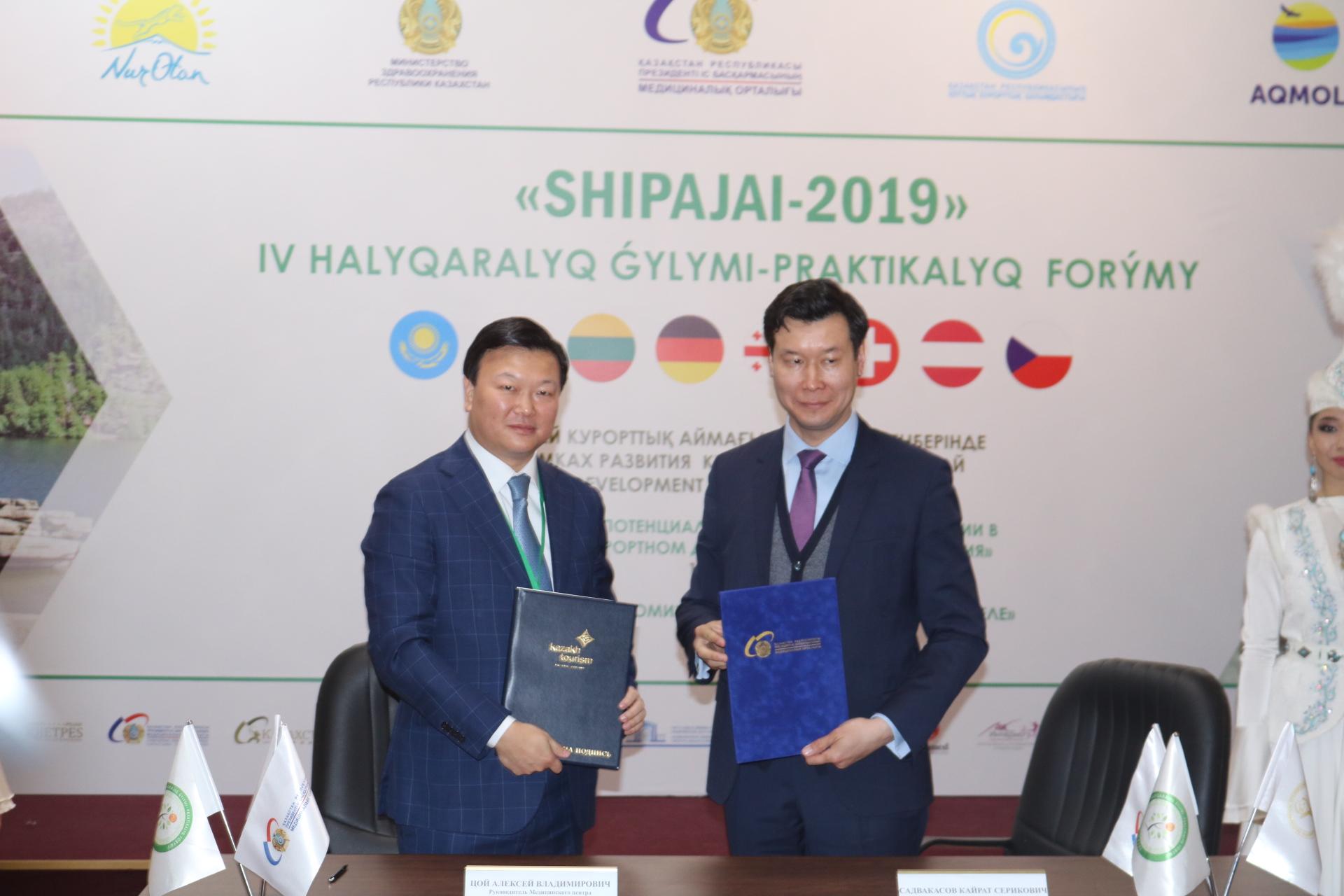 Kazakh Tourism и Медцентр УДП РК будут совместно развивать отечественный медицинский туризм
