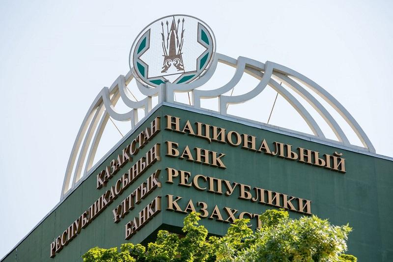 Алматинские юристы подали в суд на Нацбанк