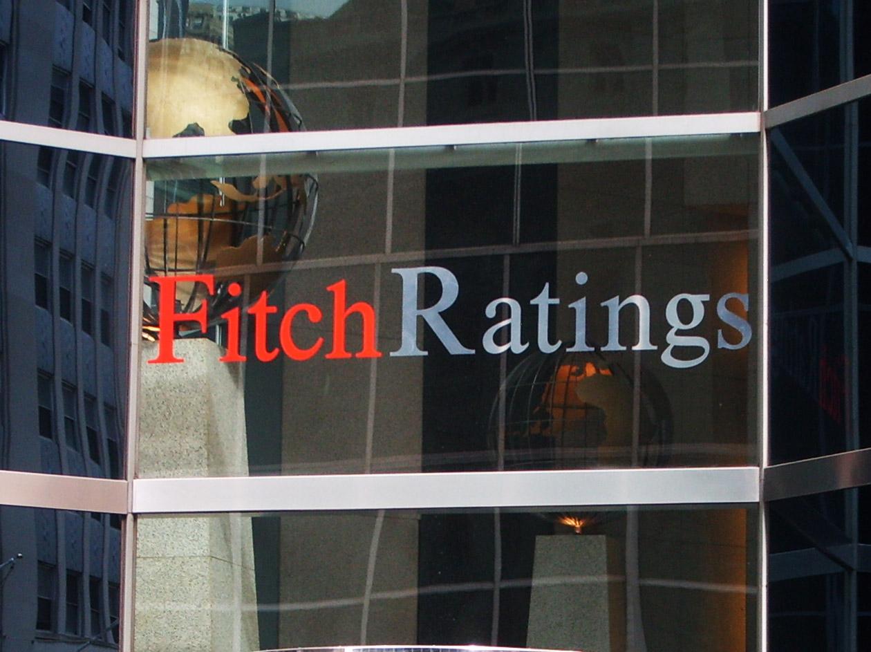 Fitch подтвердило рейтинги «BBB» трех национальных управляющих холдингов Казахстана