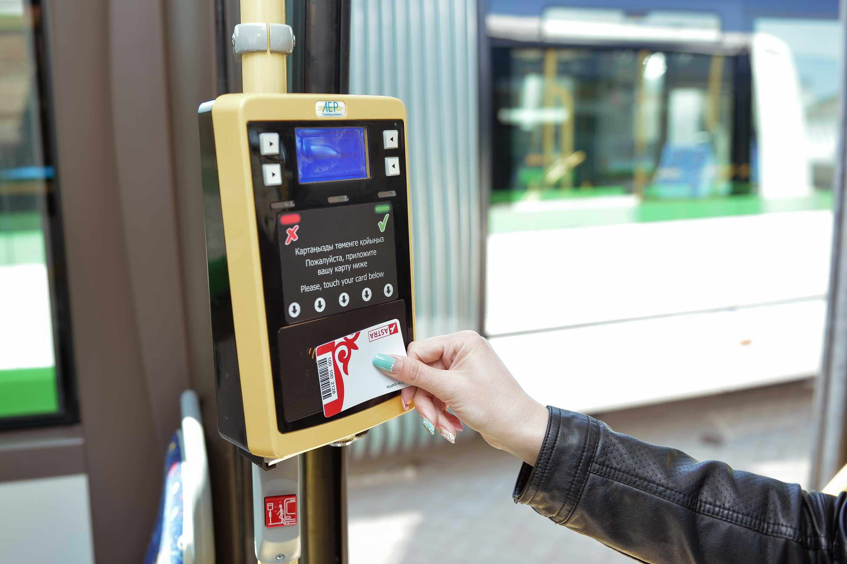 Более 100 агентских точек  откроет «Астана LRT» для пополнения транспортных карт