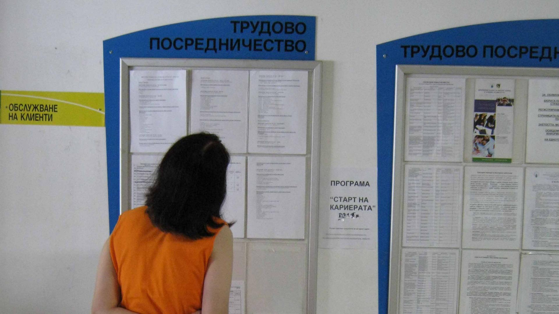 Безработица в Казахстане в январе 2019 года снизилась до 4,8%