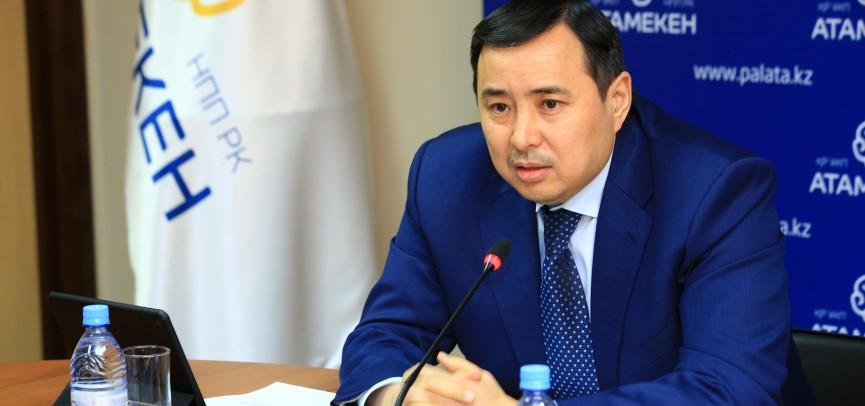 """НПП """"Атамекен"""" призывает бизнес соблюдать правила ЧП"""