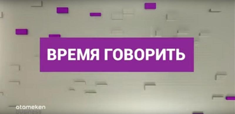Казахстан – Украина: что ищет украинский бизнес в Казахстане?
