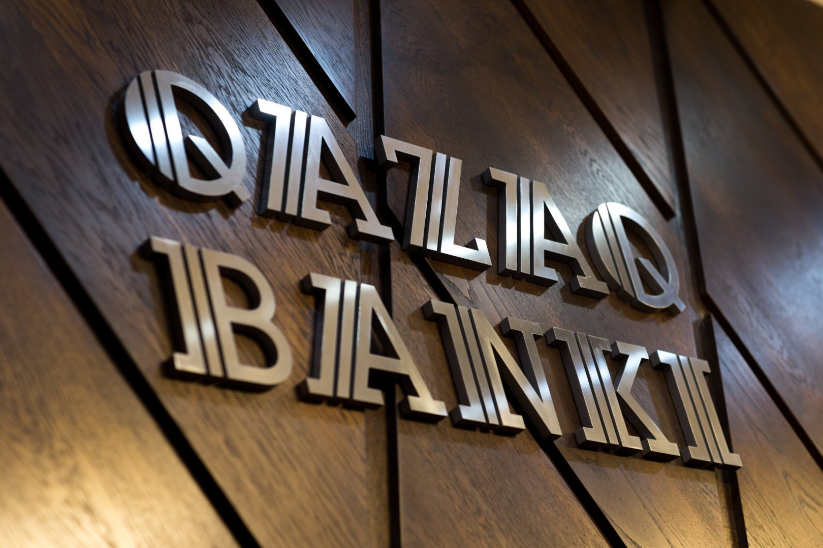 На решение суда о ликвидации Qazaq Banki подана апелляционная жалоба