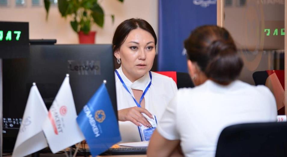 В Шымкенте открылось «Правительство для бизнеса»