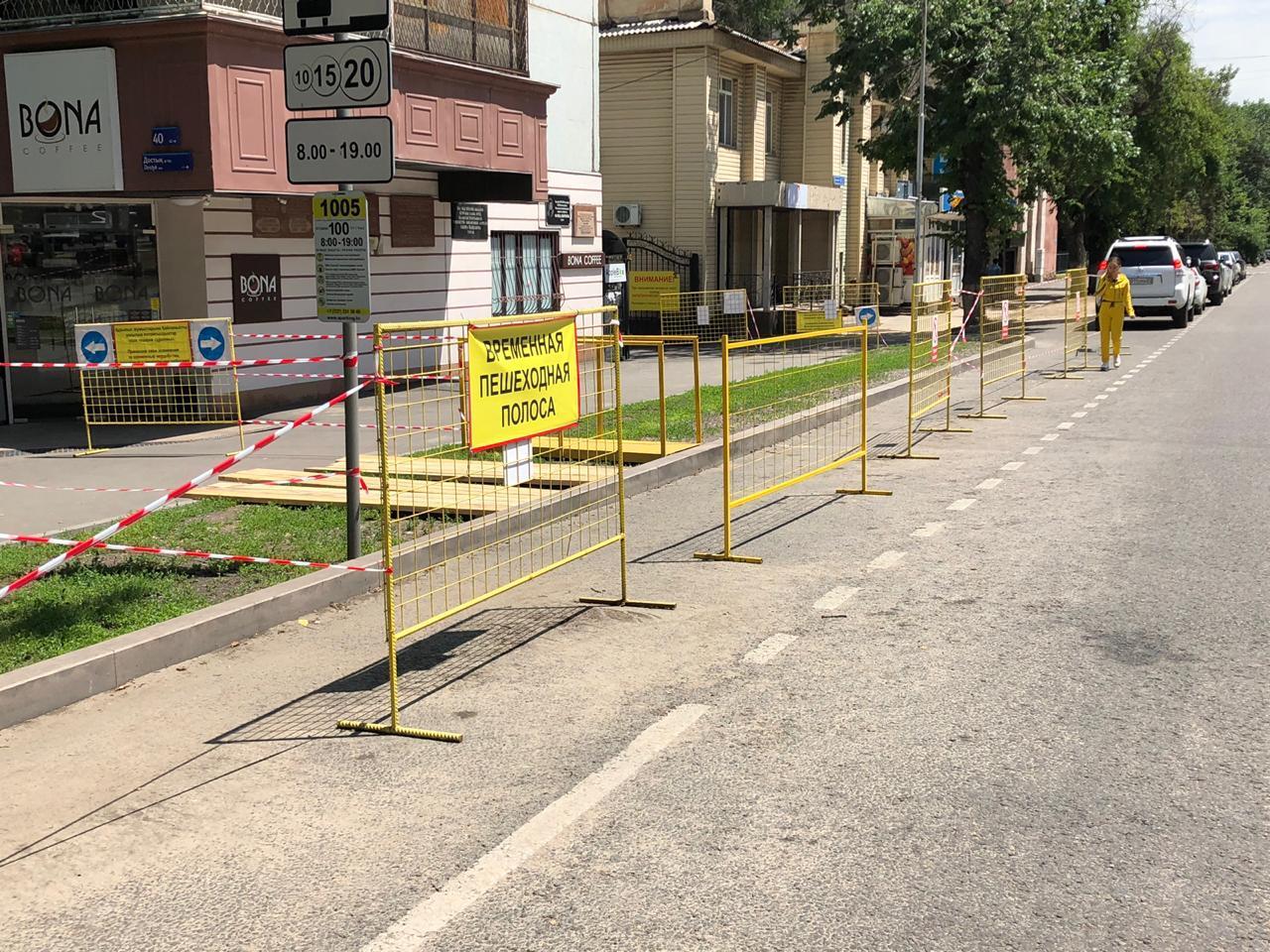 На улицах Алматы появится энергосберегающее дорожное освещение, Алмат, Бауржан Байбек, Улица, Дорога