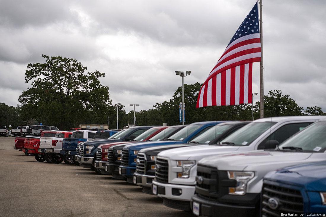 Китай согласился снизить пошлины на импорт американских автомобилей