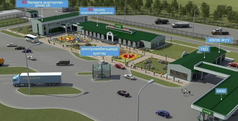 QazAvtoJol с НПП «Атамекен» проинспектировали объекты придорожного сервиса