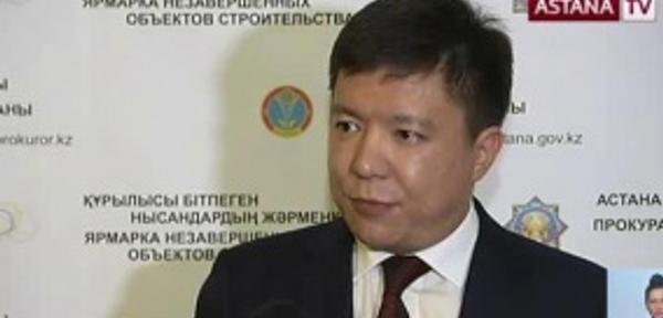 Алмат Байшулаков назначен завотделом безопасности и правопорядка АП РК