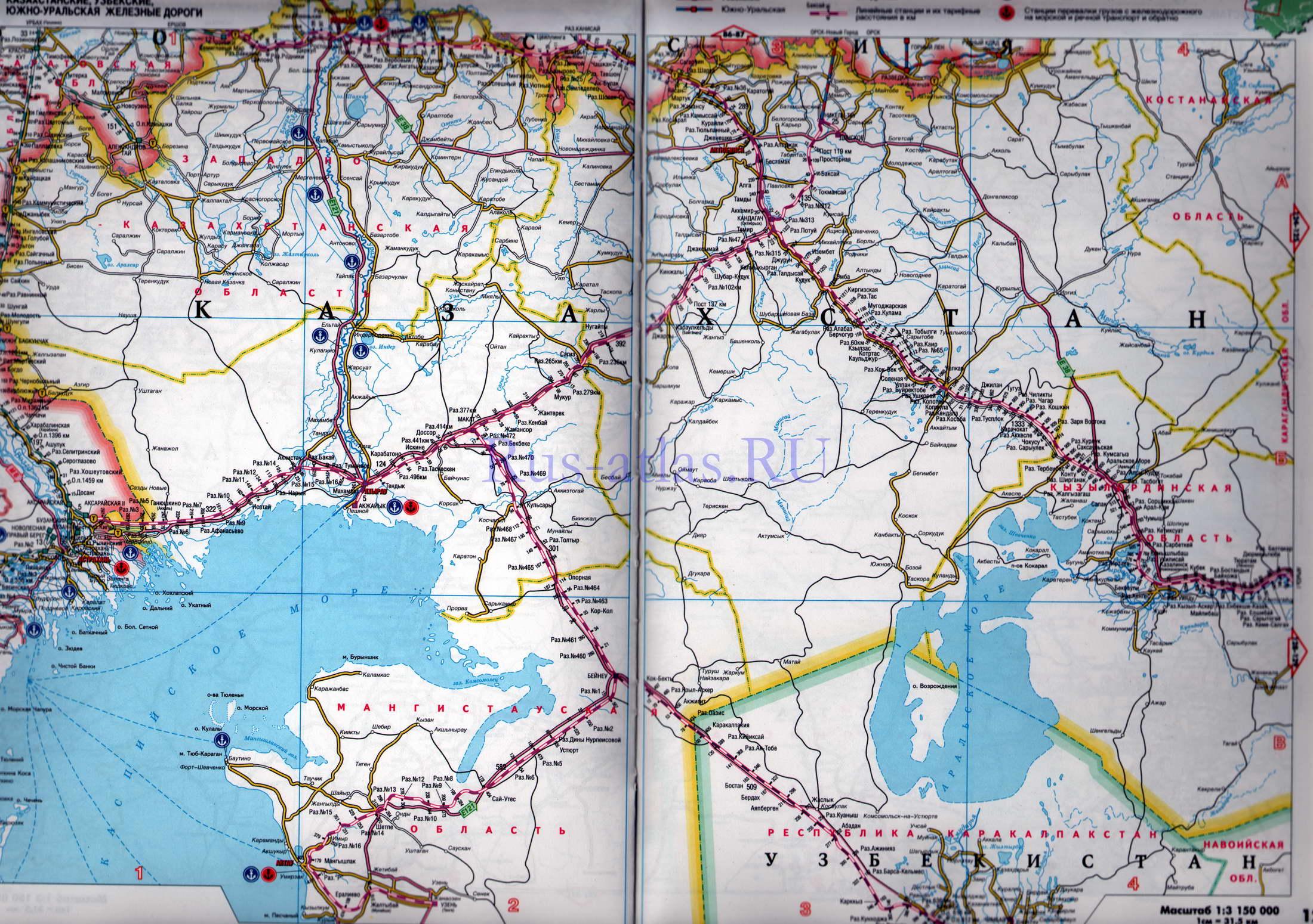 Татарстан закупит 100 атласов Казахстана для библиотек на 1,2 млн рублей
