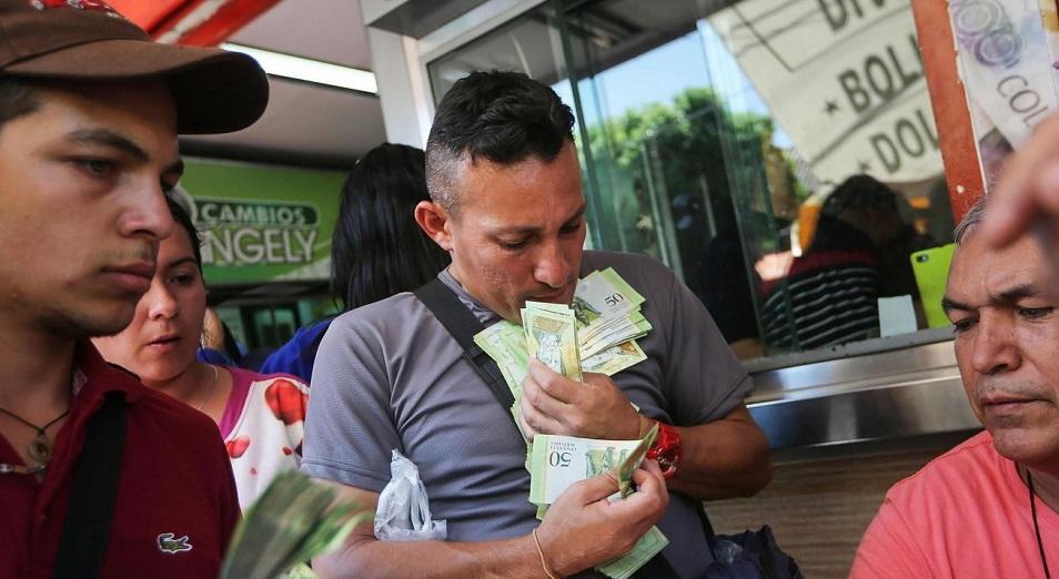 Гиперинфляция. Ендігі үміт - армияда , Венесуэладағы инфляция, Венесуэладағы жағдай, Венесуэла әскері, боливар, президент Николас Мадуро