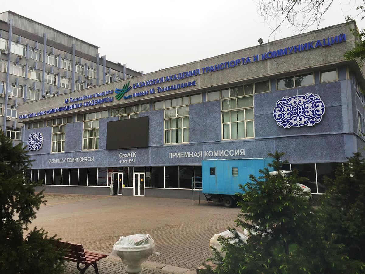 Старейшую академию страны лишили генеральной лицензии