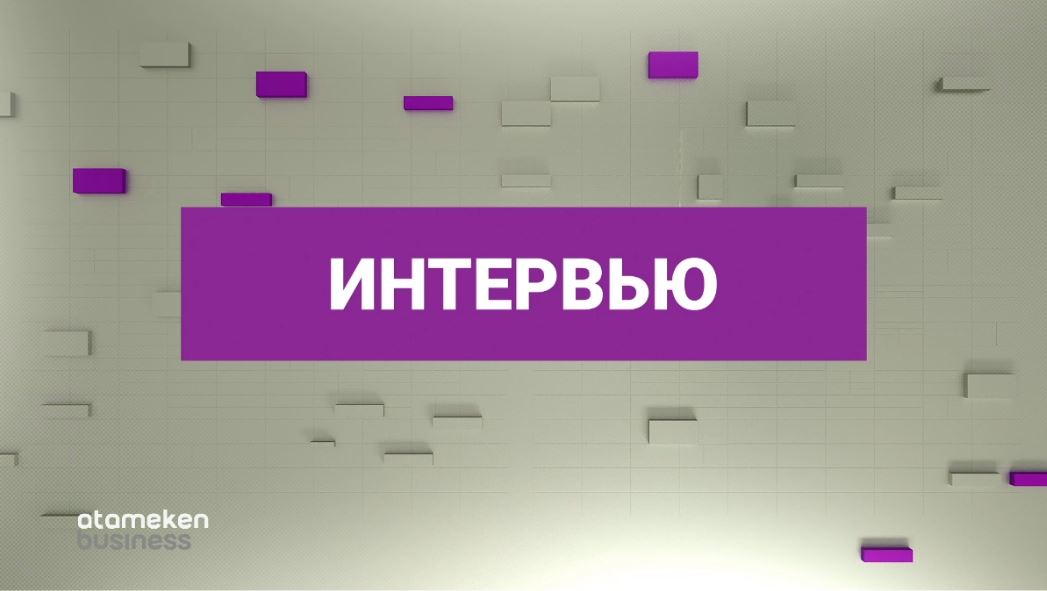 https://inbusiness.kz/ru/images/original/19/images/8yzZ4R0i.jpg