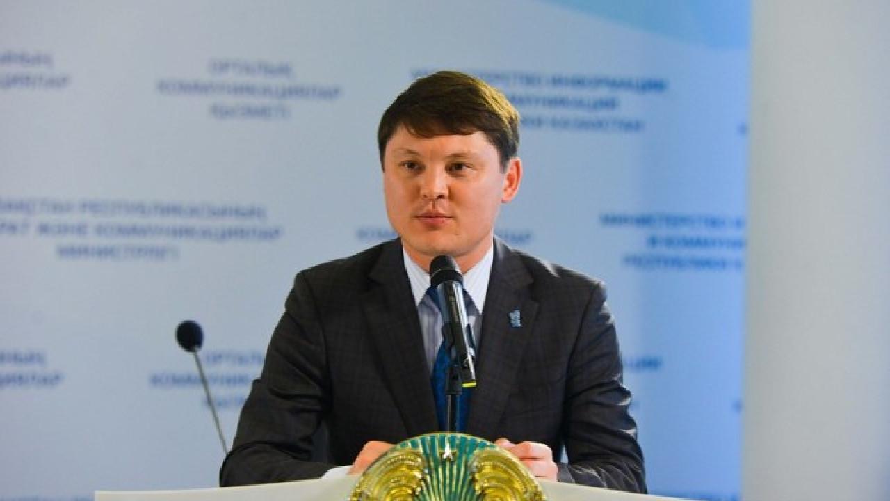 Руслан Алишев назначен директором службы центральных коммуникаций