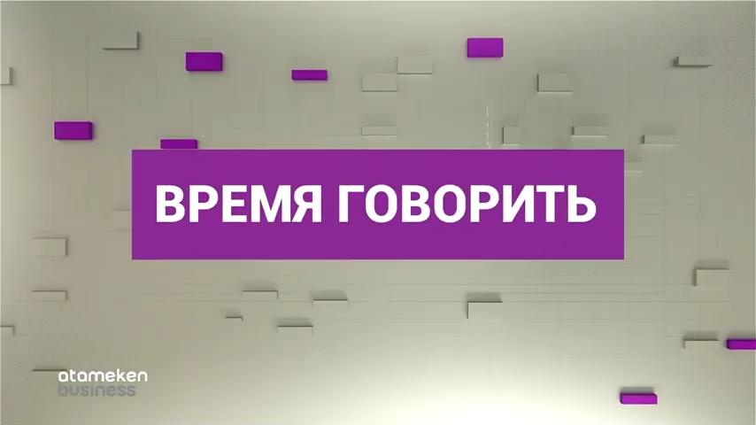 Новость дня: правительство намерено разрешить гражданам покупать ценные бумаги через банки
