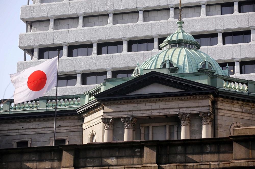 Банк Японии начнет тестировать цифровую валюту в 2021 году