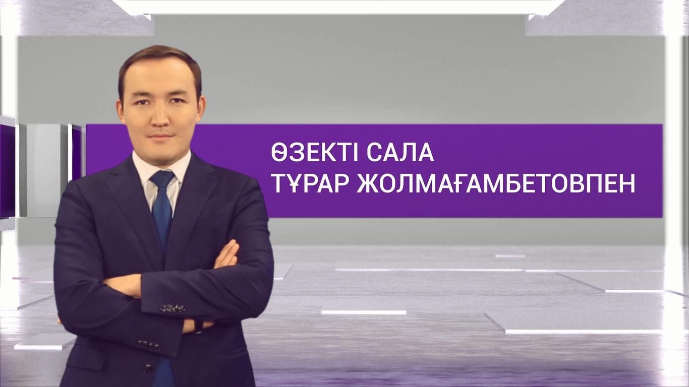 https://inbusiness.kz/ru/images/original/19/images/UDcz7pTz.png
