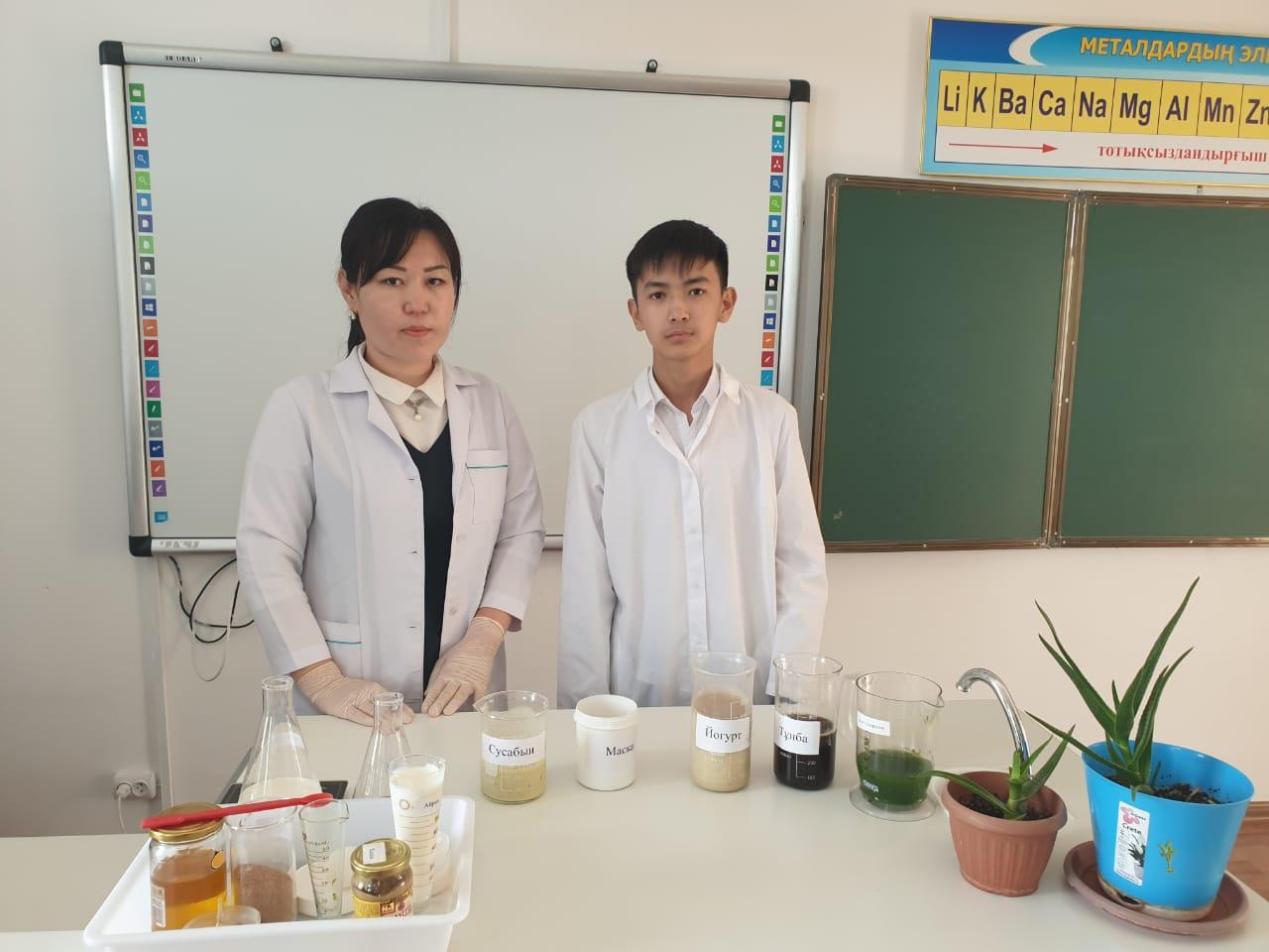 Школьник из Атырау изготовил мыло и йогурт из алоэ