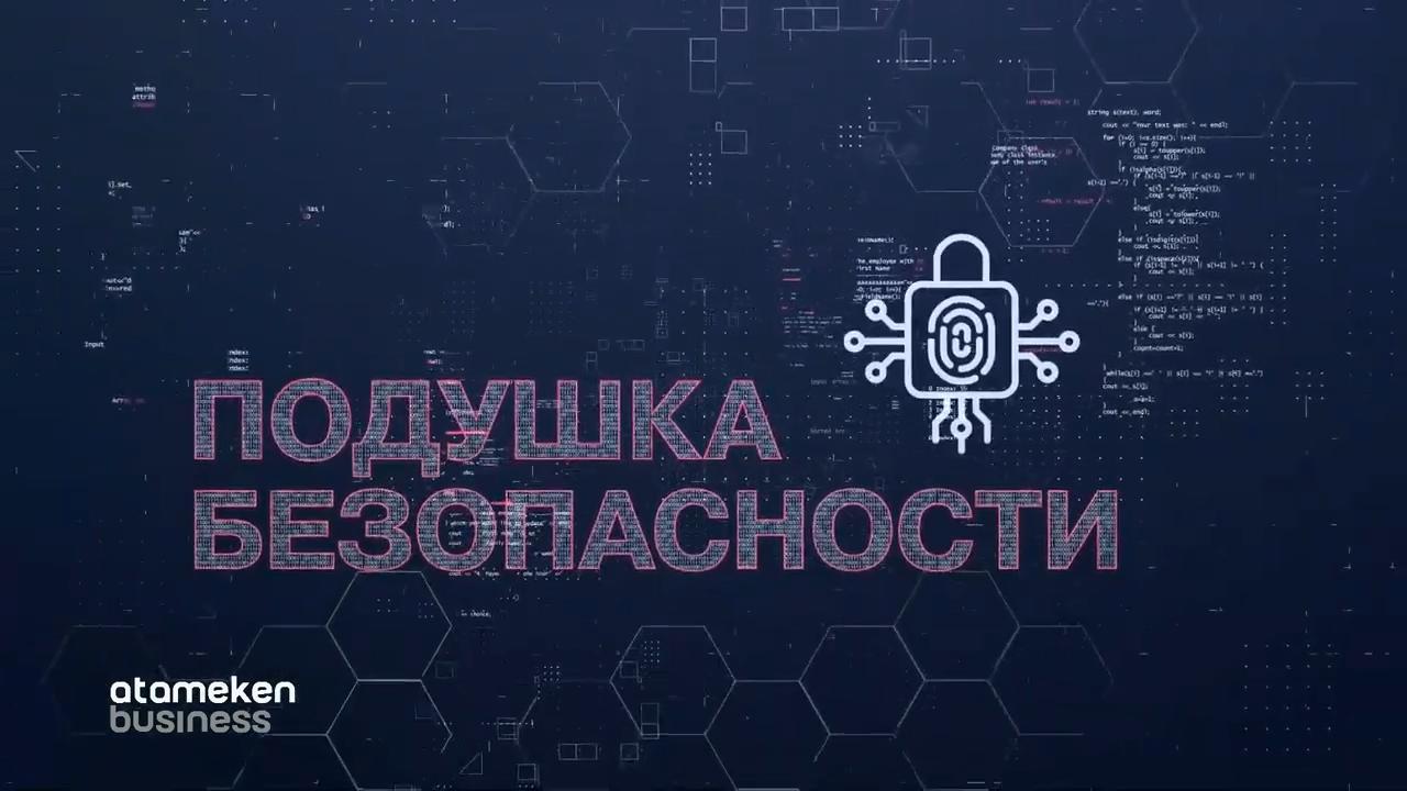 https://inbusiness.kz/ru/images/original/19/images/Xx0uOvVw.png