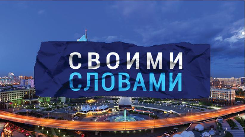 https://inbusiness.kz/ru/images/original/19/images/YRrbMSFu.png